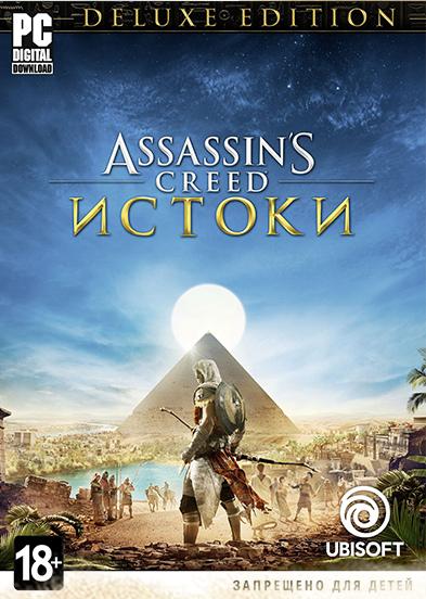 Assassins Creed: Истоки (Origins). Deluxe Edition (Цифровая версия)Закажите игру Assassins Creed: Истоки до 27 октября 2017 года включительно и получите в подарок дополнительную миссию Тайны первых пирамид.<br>
