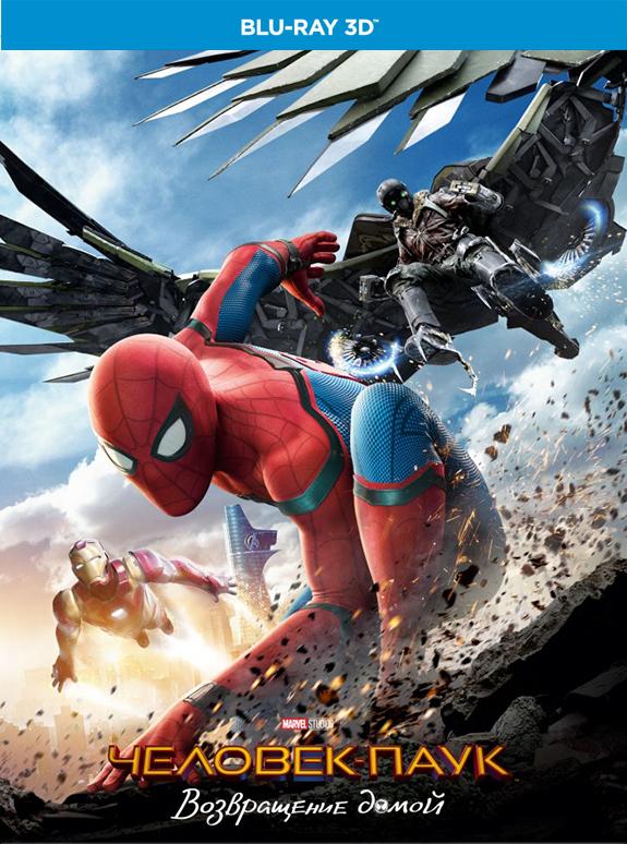 Человек-паук: Возвращение домой (Blu-ray 3D) Spider-Man: HomecomingЗакажите фильм Человек-паук: Возвращение домой на Blu-ray 3D и получите дополнительные 50 бонусов на вашу карту.<br>
