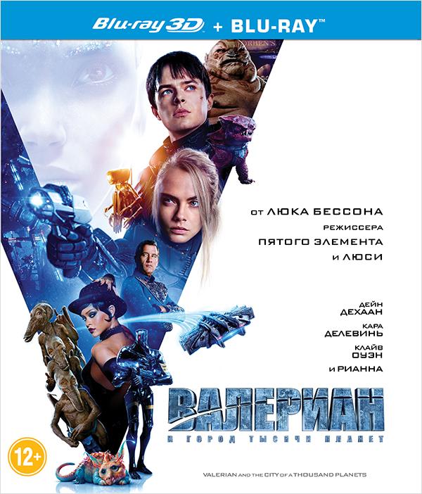 Валериан и город тысячи планет (Blu-ray 3D + 2D) южные моря атолл бикини и маршалловы острова 3d и 2d blu ray