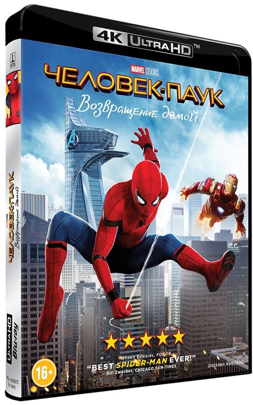 Человек-паук: Возвращение домой (Blu-Ray 4K Ultra HD) Spider-Man: HomecomingВ фильме Человек-паук: Возвращение домой, после исторической встречи с командой Мстителей, Питер Паркер возвращается домой, стараясь зажить обычной жизнью под опекой своей тёти Мэй. Но теперь за Питером приглядывает ещё кое-что… Тони Старк видел Человека-Паука в деле и должен стать его наставником.<br>