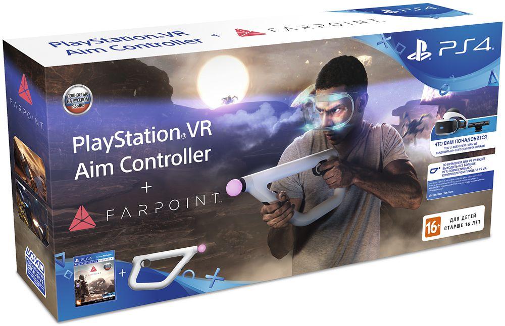 Контроллер прицеливания PS VR + игра Farpoint (только для VR) [PS4]