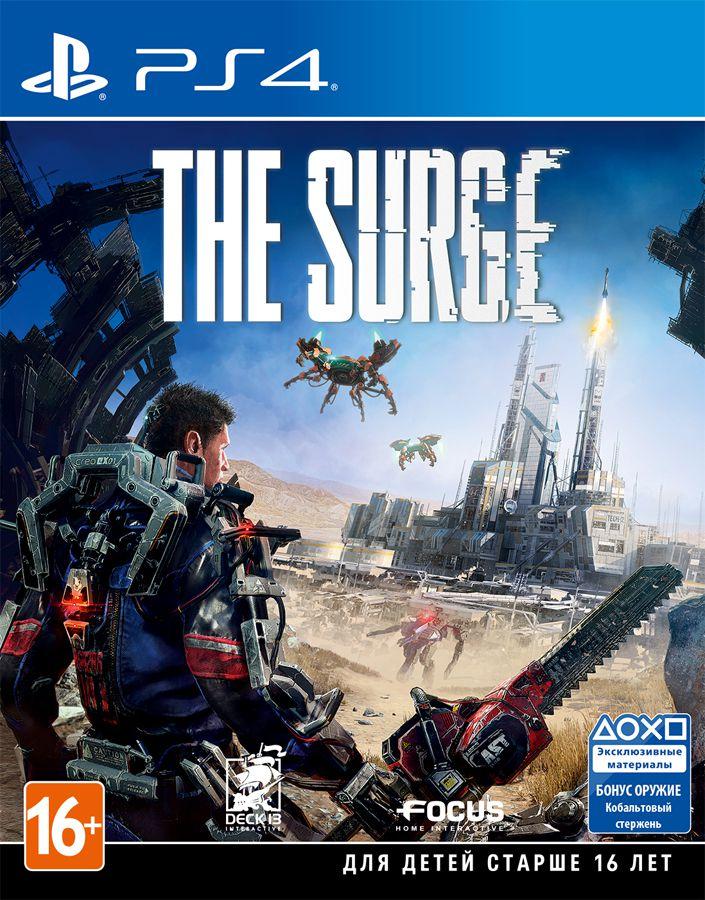 The Surge [PS4]The Surge – это безрадостное будущее техногенного мира, в котором отношение людей к прогрессу, обществу и друг другу привело к закату всей цивилизации. Научно-фантастический ролевой экшен The Surge предлагает прогрессивную боевую механику и оригинальную систему развития героя, основанную на модульных улучшениях экзоскелета. Вас ждут захватывающие, напряженные и увлекательные сражения на просторах погибающего мира будущего.<br>