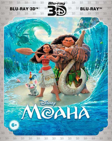 Моана (Blu-ray 3D + 2D) южные моря атолл бикини и маршалловы острова 3d и 2d blu ray