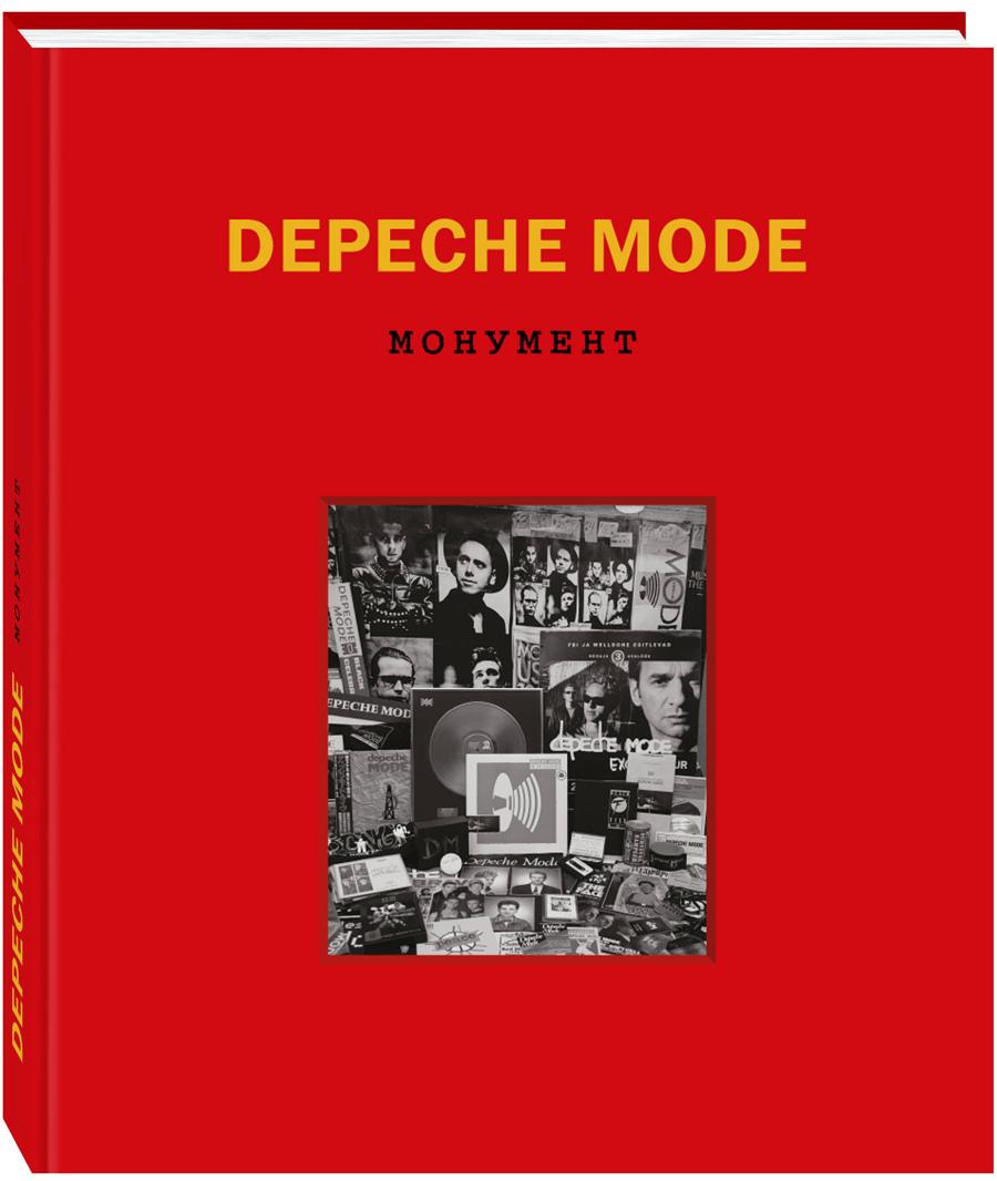 Depeche Mode: Монумент фото