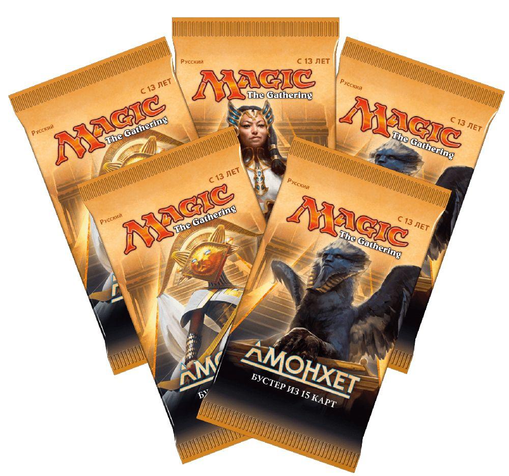 Magic The Gathering: Амонхет – БустерБустер Magic The Gathering: Амонхет – лучший вариант для начинающего игрока. В основе колоды – карта Planeswalker-а: в «Амонхете» это некромантка Лилиана или светлый воин Гидеон.<br>