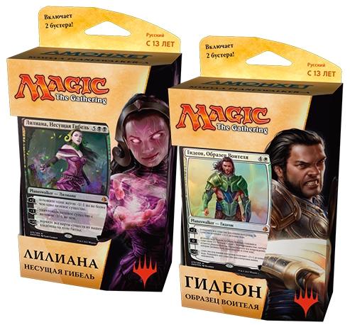 Magic The Gathering: Амонхет – Колода Planeswalker-овMagic The Gathering: Амонхет – лучший вариант для начинающего игрока. В основе колоды – карта Planeswalker-а: в «Амонхете» это некромантка Лилиана или светлый воин Гидеон.<br>
