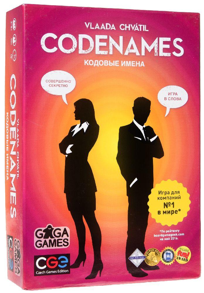Настольная игра Кодовые имена gaga games настольная игра сомникум
