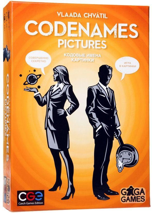 Настольная игра Кодовые имена: Картинки настольная игра gaga games логическая миры ктулху gg050