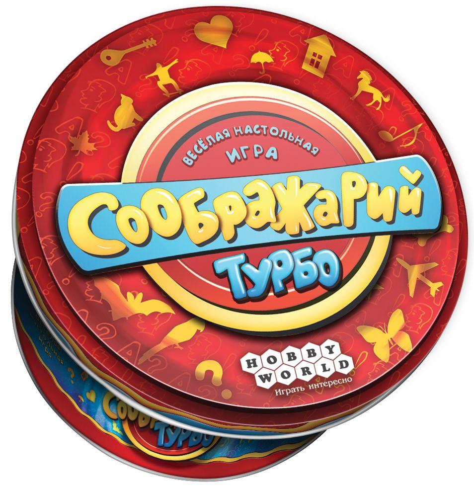 Настольная игра Соображарий: ТурбоСоображарий: Турбо – настольный хит для детей и взрослых в удобном дорожном формате!<br>
