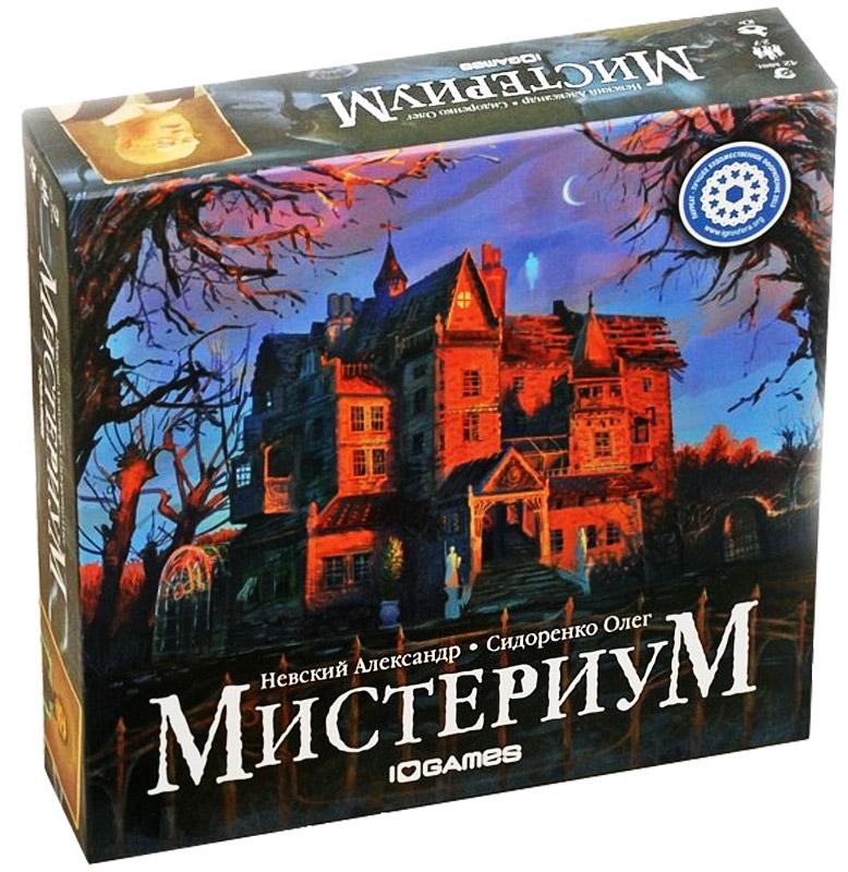 Настольная игра МистериумМистериум – это кооперативная настольная игра для 2–7 игроков. Один из игроков берёт на себя роль призрака, который живёт в покинутом особняке. Остальные игроки – это экстрасенсы, специально приглашенные новым хозяином этого старого поместья. Им предстоит разгадать тайну особняка и принести покой в его стены: ночью в этом мистическом месте всех преследуют очень загадочные сны.<br>