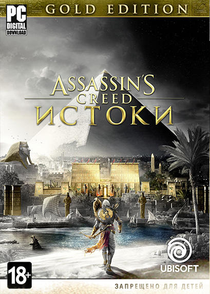 Assassin's Creed: Истоки (Origins). Gold Edition (Цифровая версия) assassin s creed истоки origins [ps4]