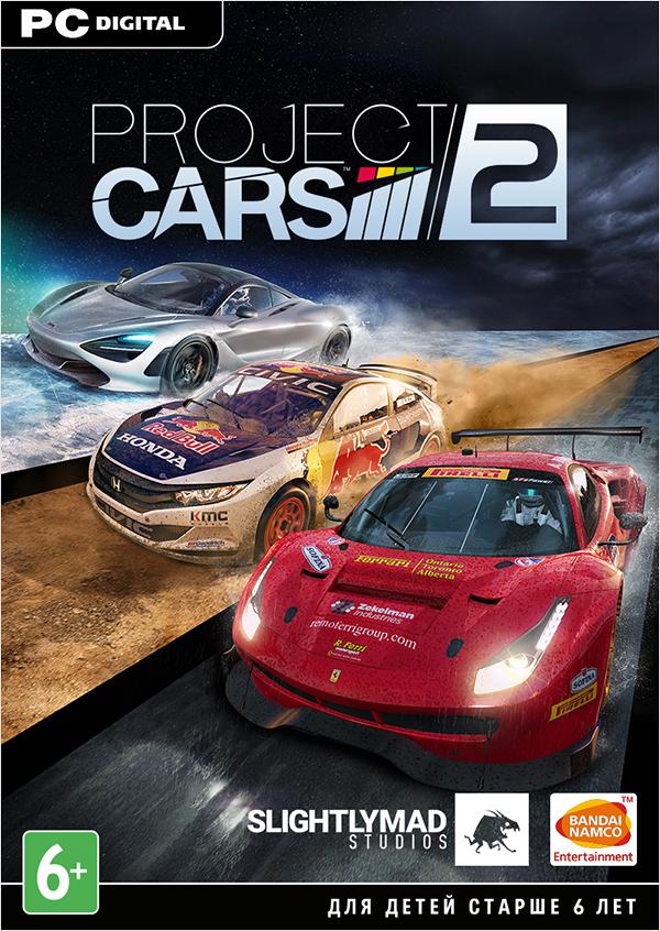 Project Cars 2 (Цифровая версия)Project Cars 2 &amp;ndash; это вторая часть мегауспешного гоночного симулятора от компании Slightly Mad Studios. Спустя два года, разработчики наконец порадуют всех фанатов этого жанра продолжением, которое обещает стать иконой в мире гонок. Итак, что же нас ждет….<br>
