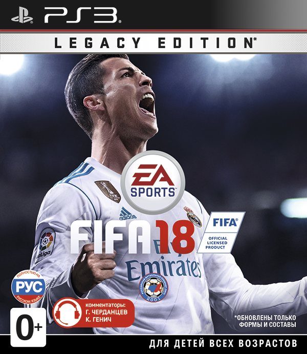 FIFA 18. Legacy Edition [PS3] electronic arts fifa17 ult team fifa 2200