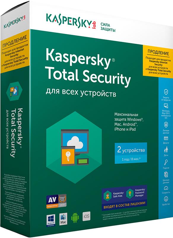 Kaspersky Total Security для всех устройств. Продление (2 устройства, 1 год)Kaspersky Total Security для всех устройств решение для максимальной защиты данных, хранимых в электронном виде на устройствах Windows, Mac и Android.<br>