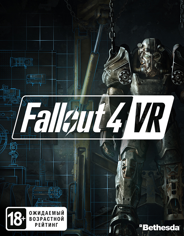Fallout 4 VR [PC, Цифровая версия] (Цифровая версия) очки виртуальной реальности highscreen vr glass