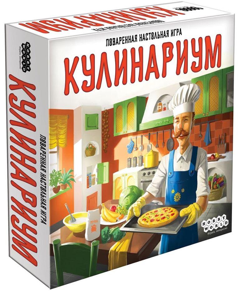 Настольная игра КулинариумВ настольной игре Кулинариум вы будете греметь на кухне кастрюлями, сковородами и ножами, творя кулинарные шедевры. Берите ингредиенты из холодильника и готовьте блюда разных народов мира.<br>