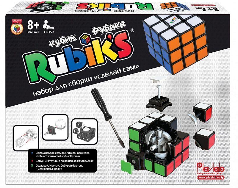 Головоломка Кубик Рубика «Сделай Сам» 3х3Набор-конструктор для самостоятельного создания кубика Рубика «Сделай Сам» 3х3 и его дальнейшей сборки. При сборке не используется клей, все детали либо стыкуются друг с другом, либо защелкиваются, либо прикрепляются винтами.<br>