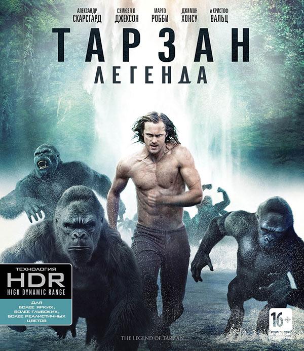 Тарзан. Легенда (Blu-ray 4K Ultra HD) The Legend of TarzanВ фильме Тарзан. Легенда приспособившийся к жизни в Лондоне Тарзан возвращается в свой бывший дом, в джунгли, чтобы разобраться в том, что происходит в лагере горнодобывающей компании.<br>