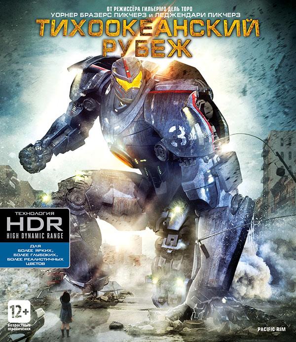Тихоокеанский рубеж (Blu-ray 4K Ultra HD) красавица и чудовище blu ray