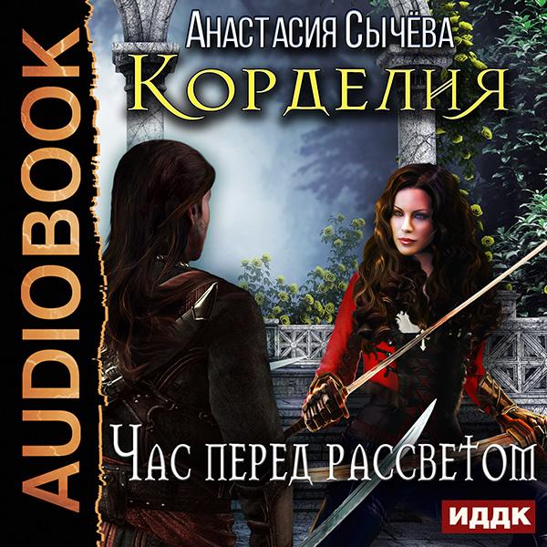 анастасия тарасова книга купить