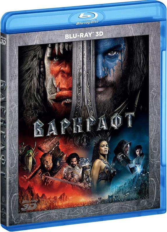 Варкрафт (Blu-ray 3D) blu ray 3d диск медиа дикая южная африка большая пятерка