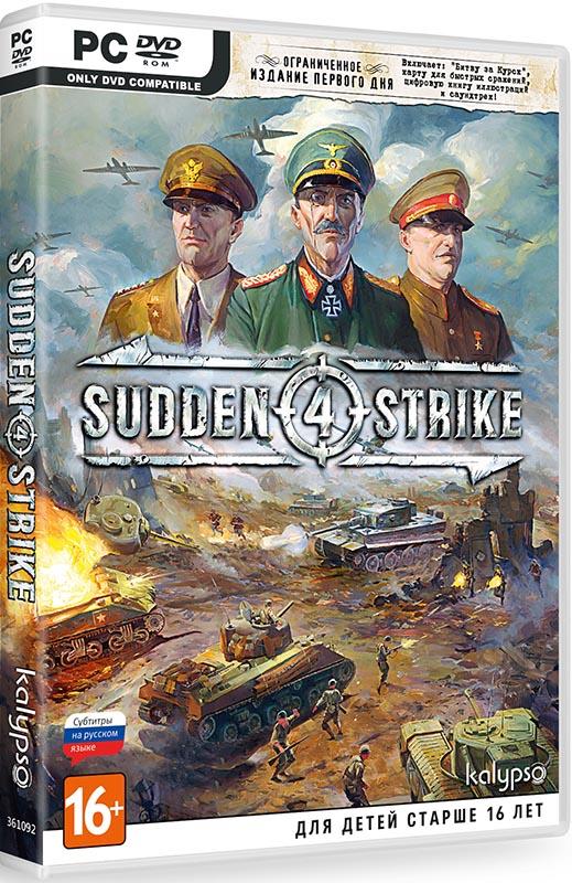 Sudden Strike 4. Ограниченное издание первого дня [PC]Sudden Strike возвращается! Полюбившаяся многим стратегия в реальном времени вернется с еще более масштабными битвами, большим количеством боевых единиц, лучшей графикой, новыми заданиями и легендарными военачальниками, каждый из которых обладает своими способностями.<br>
