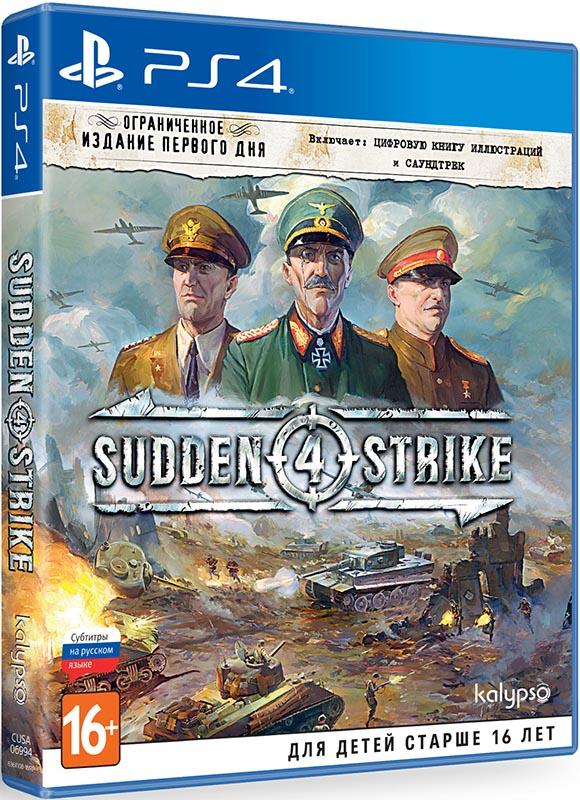 Sudden Strike 4. Ограниченное издание первого дня [PS4]Sudden Strike возвращается! Полюбившаяся многим стратегия в реальном времени вернется с еще более масштабными битвами, большим количеством боевых единиц, лучшей графикой, новыми заданиями и легендарными военачальниками, каждый из которых обладает своими способностями.<br>