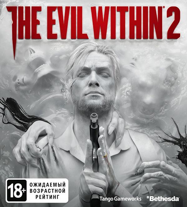 The Evil Within 2 (код загрузки) [PC-Jewel]Разработанная талантливой командой Tango Gameworks и знаменитым Синдзи Миками, игра The Evil Within 2 поднимет известную франшизу на новую высоту благодаря сочетанию элементов триллера и хоррора на выживание.<br>