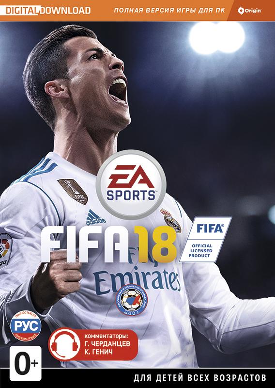 FIFA 18 (Цифровая версия)Вы готовы к величайшему сезону в истории? FIFA 18 на базе Frostbite стирает границы между виртуальным и реальным миром, досконально воссоздавая игроков, команды и атмосферу настоящего футбола.<br>
