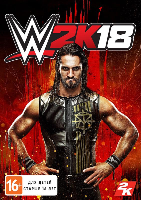WWE 2K18  (Цифровая версия)