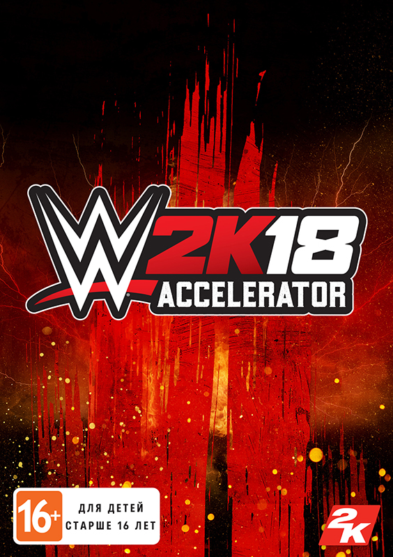 WWE 2K18. Accelerator  [PC, Цифровая версия] (Цифровая версия) wwe рей мистерио маска купить в москве