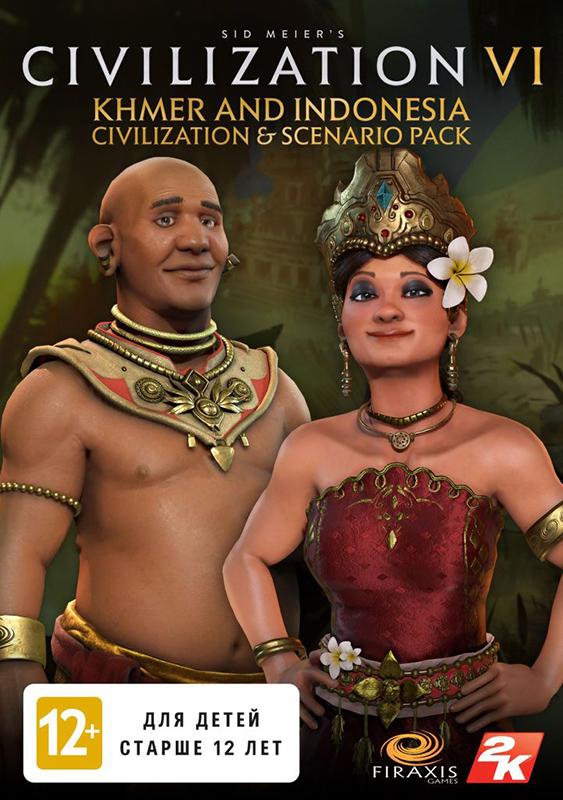 Фото Sid Meier's Civilization VI: Набор Кхмеры и Индонезия. Дополнение [PC, Цифровая версия] (Цифровая версия) sid meier s civilization and scenario pack korea дополнение [pc цифровая версия] цифровая версия