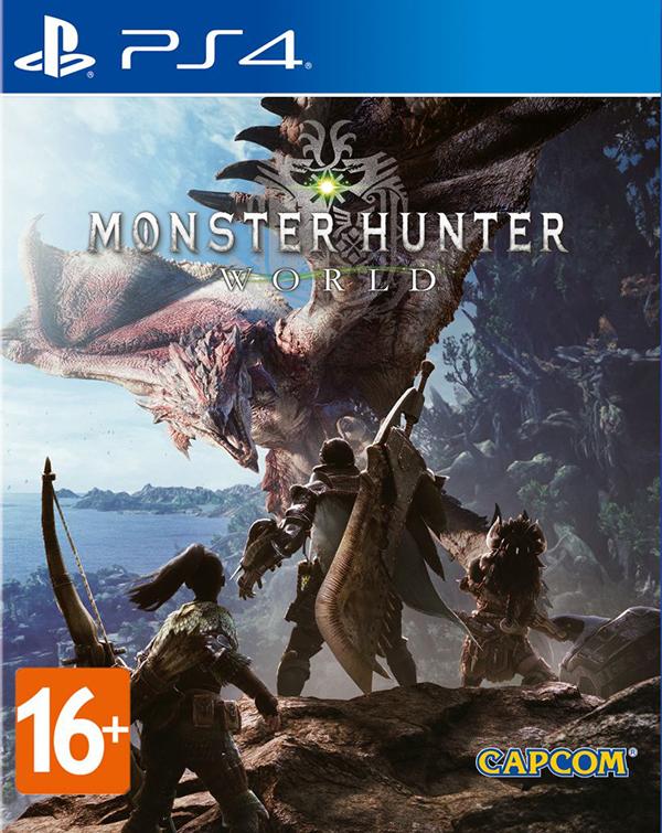 Monster Hunter: World [PS4]Monster Hunter: World новейший выпуск популярной серии ролевых экшенов Monster Hunter, суммарные продажи которой насчитывают 40 миллионов копий, предлагает вам стать частью живой экосистемы и примерить на себя роль охотника, выслеживающего и уничтожающего свирепых чудовищ в напряженных битвах.<br>