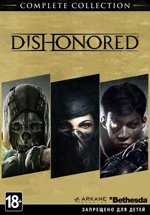 Dishonored: The Complete Collection (Цифровая версия) devil dinosaur by jack kirby the complete collection
