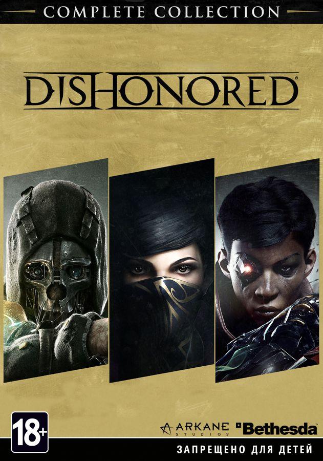 Dishonored: The Complete Collection (Цифровая версия)Релиз издания Dishonored: The Complete Collection состоится 15 сентября 2017 года, но уже сейчас вы сможете сделать на него предзаказ.<br>