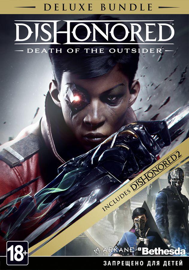 Dishonored: Death of the Outsider. Deluxe Bundle [PC, Цифровая версия] (Цифровая версия)Издание Dishonored: Death of the Outsider. Deluxe Bundle содержит игру Dishonored 2, комплект имперского ассасиина для Dishonored 2и самостоятельную главу серии Death of the Outsider, в которой вам снова предстоит сыграть за ассасина-чародея, на этот раз за печально известную Билли Лерк.<br>