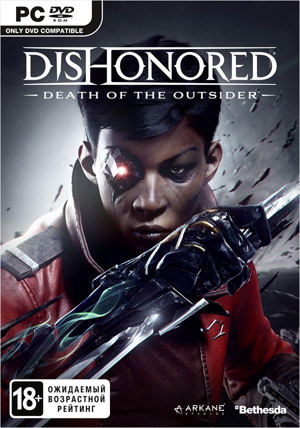 Dishonored: Death of the Outsider (Цифровая версия)Death of the Outsider – это первая отдельная глава в получившей множество наград серии Dishonored от Arkane Studios. Когда-то она числилась среди самых опасных наемных убийц Дануолла. В Dishonored 2 она отправилась в Карнаку, чтобы искупить грехи. Полюбившаяся поклонникам Билли Лерк (она же – Меган Фостер) возвращается.<br>