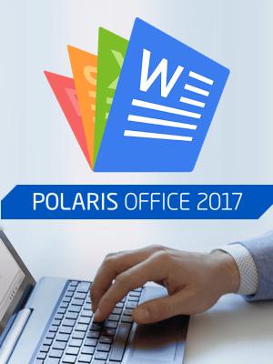 Polaris Office 2017 (1 ПК + 1 моб.устр.) (Цифровая версия)Polaris Office 2017 – инновационный офисный пакет с превосходной совместимостью форматов таких как Microsoft Word, Excel, PowerPoint, Adobe PDF, ODT, TXT и CSV. Достаточно установить Polaris Office 2017 для просмотра, редактирования и обмена любыми документами.<br>