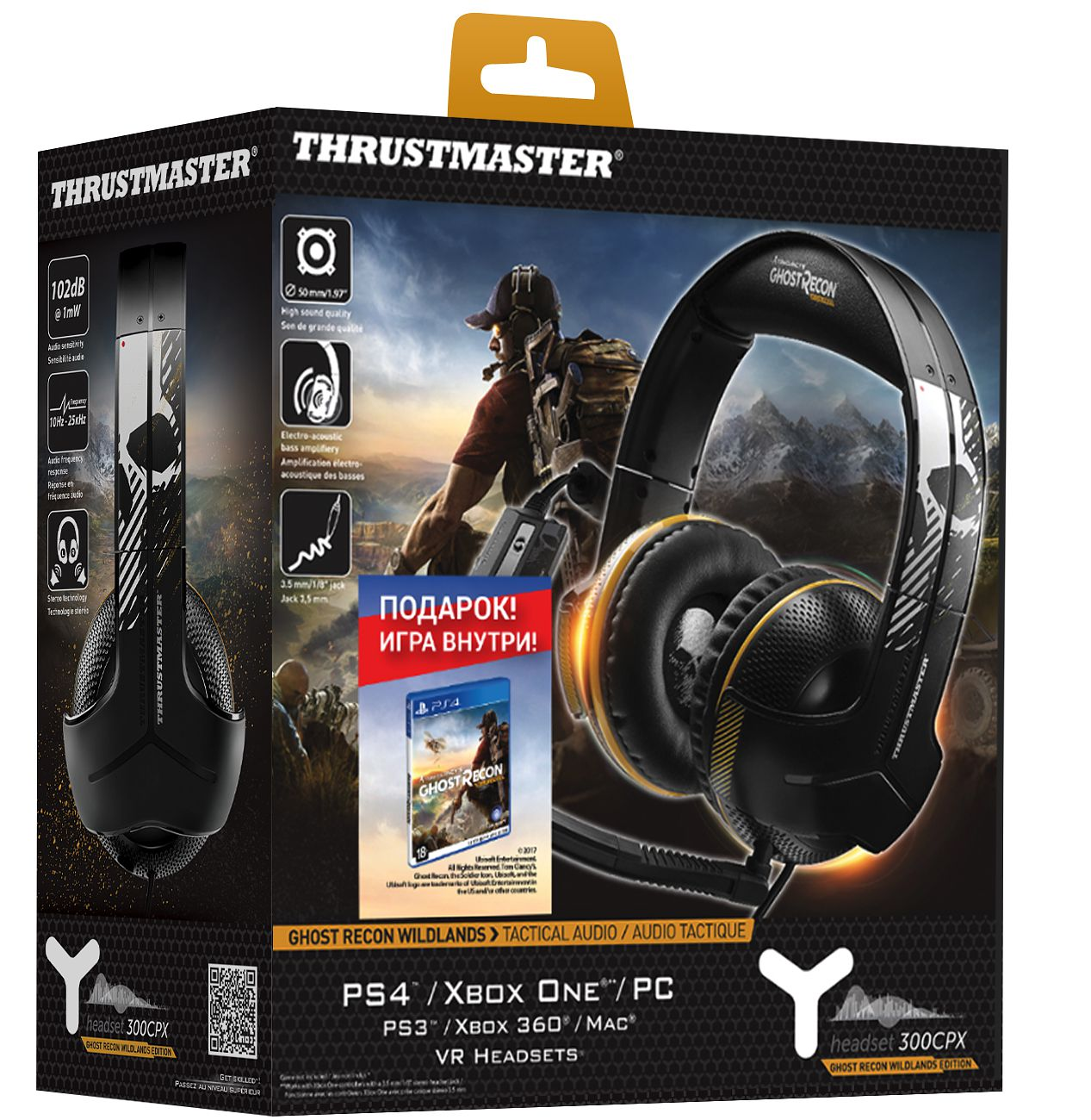 Игровая гарнитура Thrustmaster Y300CPX Ghost Recon Wildlands Edition для PS4 / PS3 / Xbox One / Xbox 360 / PC + игра Tom Clancy's Ghost Recon: Wildlands [PS4] видеоигра для xbox one overwatch origins edition