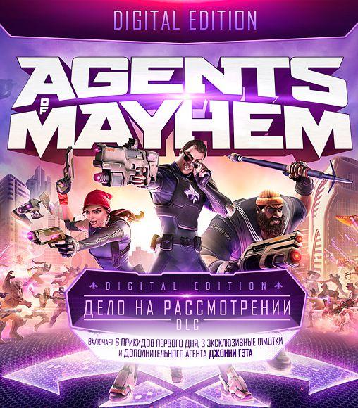 Agents of Mayhem. Digital Edition [PC, Цифровая версия] (Цифровая версия)Agents of Mayhem &amp;ndash; однопользовательский экшн от разработчиков  серии Saints Row, в котором игрокам предстоит защитить свой мир от зла. История игры  берет свое начало в Сеуле, который после ужасов Дьявольской ночи лежит в руинах, оставленных победным шествием сумрачного ЛЕГИОНа &amp;ndash; организации суперзлодеев. Людям как никогда  нужны герои...<br>