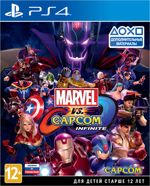 Marvel vs. Capcom: Infinite [PS4]Marvel vs Capcom: Infinite &amp;ndash; плод совместной работы комикс-гиганта Marvel и знаменитого разработчика и издателя видеоигр Capcom. Вас ждет небывалое разнообразие вариантов игры, которые понравятся как новичкам, так и ветеранам жанра.<br>