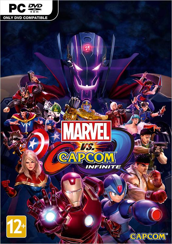 Marvel vs. Capcom: Infinite [PC-Jewel]