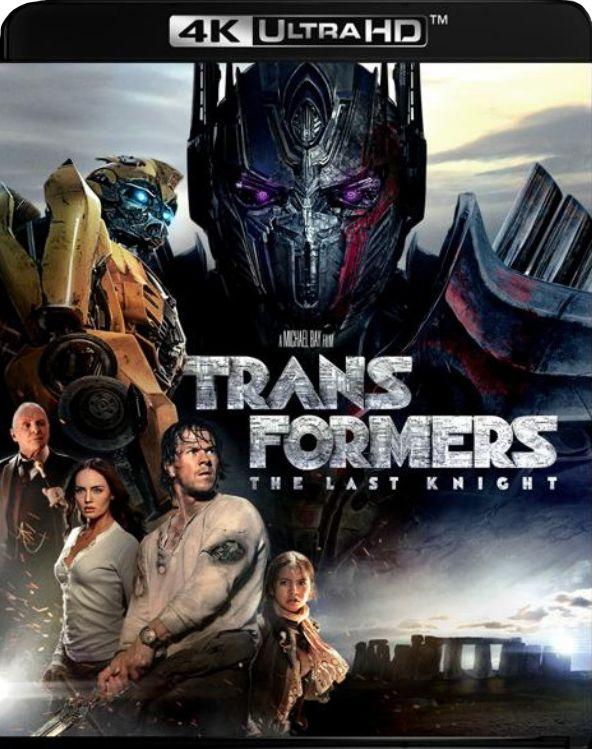 Трансформеры: Последний Рыцарь (Blu-Ray 4K Ultra HD) проигрыватель blu ray lg bp450 черный