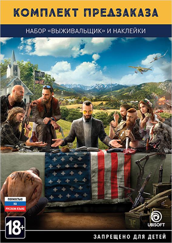 Комплект предварительного заказа Far Cry 5 [PS4 / Xbox One]Данный продукт не является игрой. Комплект предварительного заказа представляет собой купон на скидку 299 рублей при последующей покупке любых изданий игры Far Cry 5, листовка с кодом для активации внутриигрового набора «Выживальщик» и набор наклеек.<br>