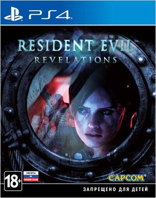 все цены на Resident Evil. Revelations [PS4] онлайн