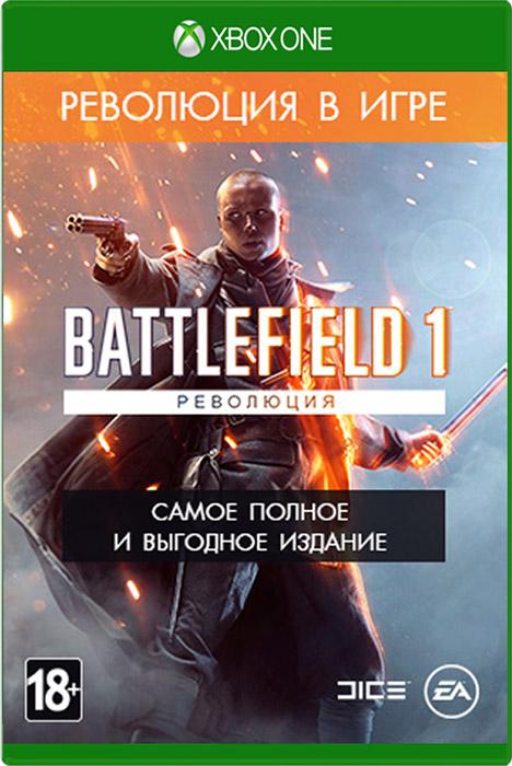 Battlefield 1. Революция [Xbox One]Вступайте в мощное сообщество Battlefield 1 и станьте свидетелем рассвета мировых войн. Издание Battlefield 1 Революция даст вам возможность ощутить атмосферу Первой мировой в масштабных командных сетевых битвах и открыть для себя мировую войну в кампании с военными историями. Это &amp;ndash; наиболее полный комплект по отличной цене, в состав которого входят как базовая игра Battlefield 1, так и Battlefield 1 Premium Pass с четырьмя дополнениями.<br>