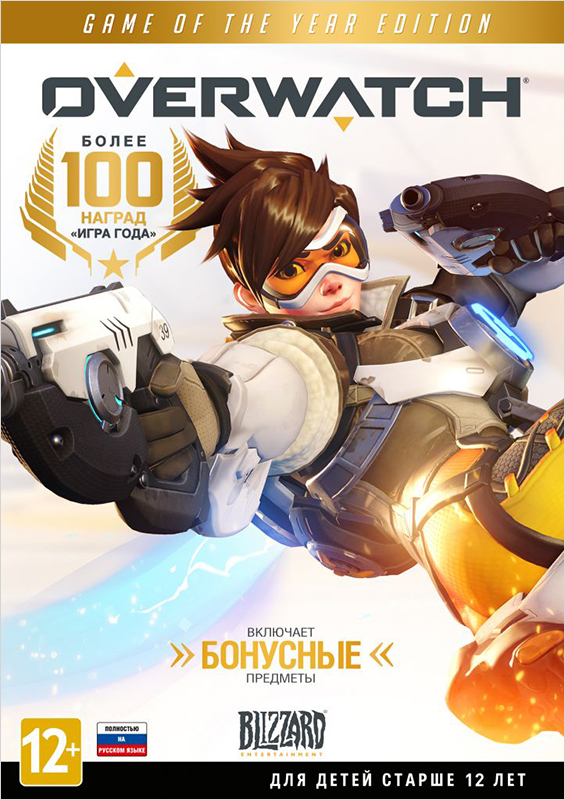 Overwatch: Game of the Year Edition [PC-Jewel] игра софтклаб borderlands game of the year