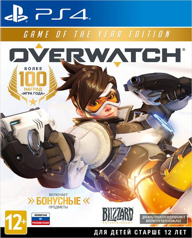 Overwatch: Game of the Year Edition [PS4]Игра Overwatch &amp;ndash; футуристический командный шутер от первого лица, события которого происходят на Земле будущего. В динамичных и захватывающих сражениях сходятся многочисленные герои, среди которых есть огромные роботы, мутанты, путешественники во времени, бесшумные убийцы и даже горилла-ученый.<br>