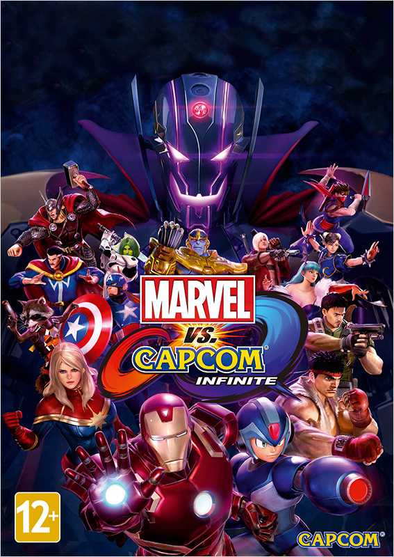 Marvel vs. Capcom: Infinite. Digital Deluxe (Цифровая версия)
