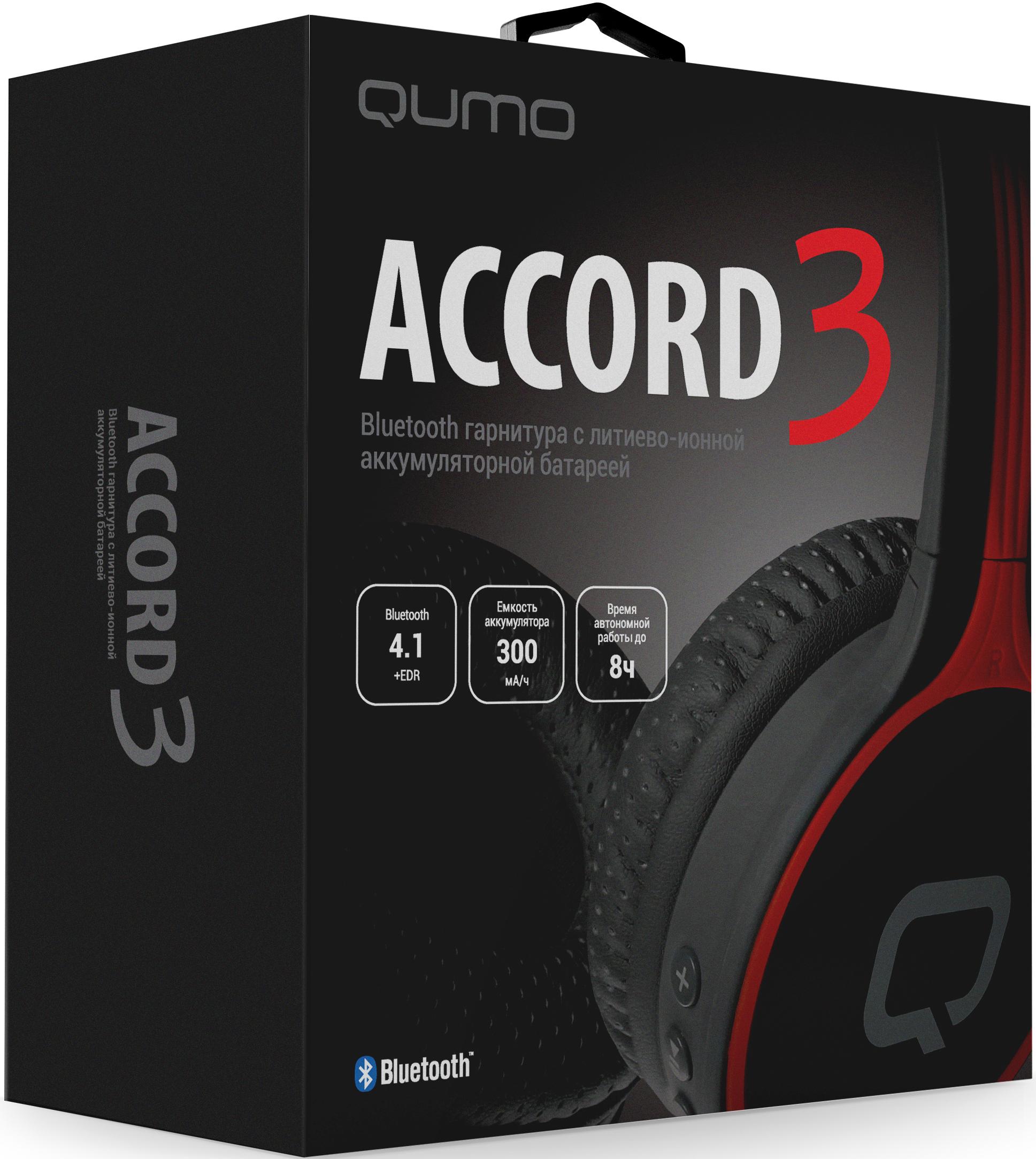 Bluetooth гарнитура Qumo Accord 3 (BT-0020) (Черно-красные)Накладная bluetooth гарнитура Qumo Accord 3 (BT-0020) обеспечивает максимальный комфорт и до 6 часов в режиме разговора.<br>